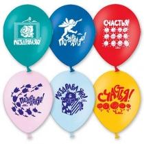 """Латексные шары круглые с рисунком 1103-0077 шар с рисунком 12"""" поздравления"""
