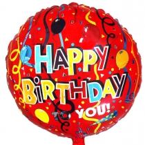 """Фольгированные шары с рисунком 1202-0401 ф 18"""" нв шары и серпантин(рм)"""