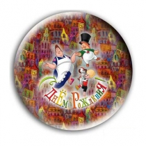 """Фольгированные шары с рисунком 1202-2025 ф 18"""" малыш и карлсон с днем рождения/fm"""